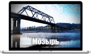 Cоздание сайтов в Бобруйске